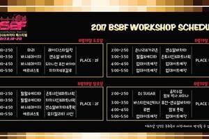 Big thumb bsbf workshop
